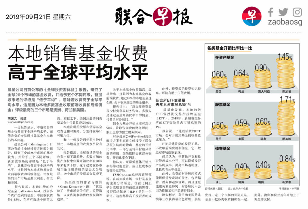 Kyith from Providend makes a comment on why funds fees are so high in Zaobao